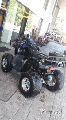 Other Motorbikes in Aley - Atv rato