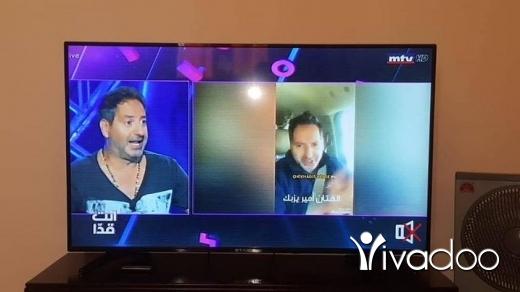 TV Mounts & Stands in Tripoli - للبيع شاشة 50انش