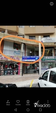 Shop in Jal el-Dib - Shop for rent jal El dib
