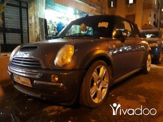 Mini in Bouchrieh - Car