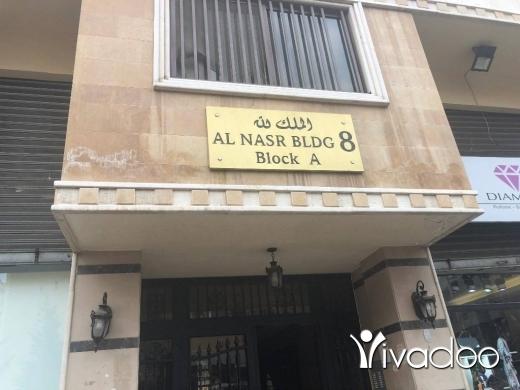 Retail in Haret Hreik - محل تجاري للبيع في حارة حريك عند مطعم حرقوص