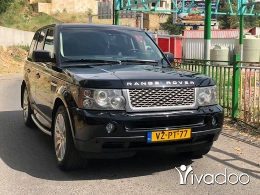 Land Rover in Beirut City - Range rover supercharged