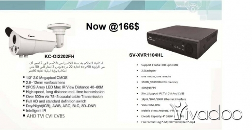 Digital Cameras in Beirut City - 4 Cameras 2MP 2.8-12MM varifocal lens+XVR 4 channel 5in1