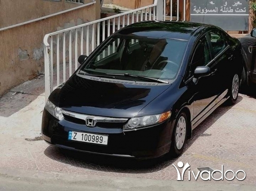 Honda in Baabda - honda civic 2008