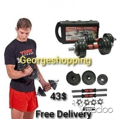 Diet & Weight Loss in Tripoli - Cast Iron Dumbell Set 15kg (43$)