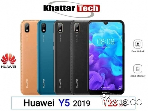 Other in Tripoli - Huawei Y5 2019