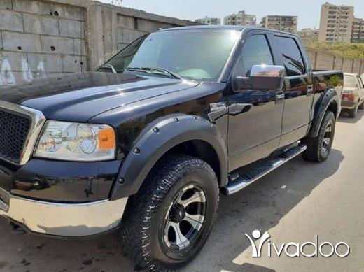 Ford in Tripoli - Ford 2008 mfawal