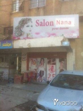 Shop in Tripoli - محل للاجار الخناق للاستفسار 76387785