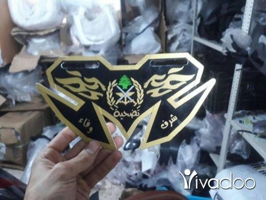 Accessories in Tripoli - نمرة موتسيكل حسب الطلب بس ب 10000