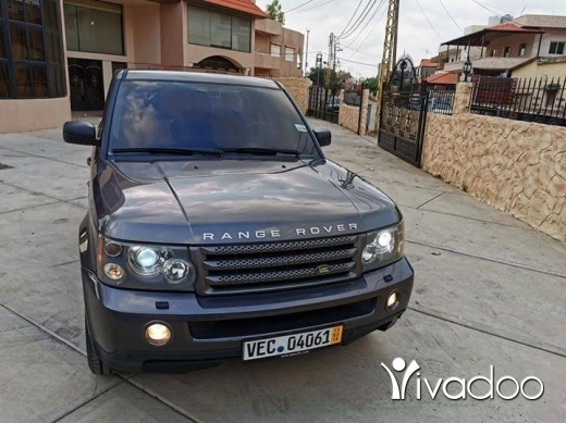 Land Rover in Beirut City - Rover 2006