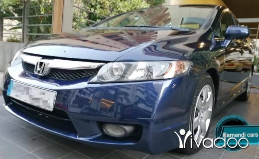 Honda in Beirut City - HONDA CIVIC 2010