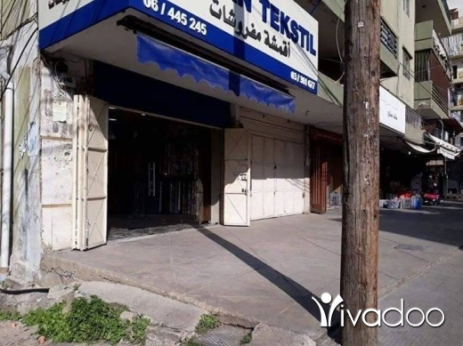 Shop in Zahrieh - محل بابين للبيع طرابلس الزاهريه