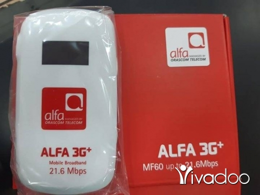 Other in Tripoli - Router Alfa
