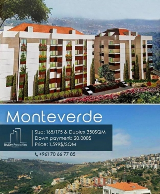 Apartments in Ain Saadeh - شقة 165م٢ + 55م٢ تراس سوبر دولكس