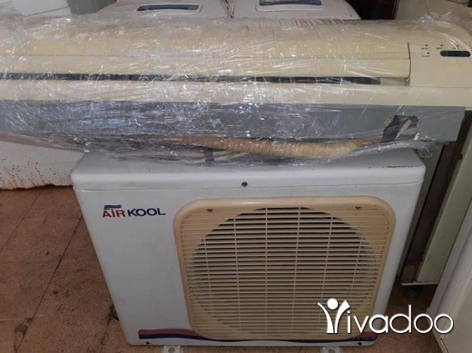 Air Conditioners & Fans for Sale in Borj Hammoud - Ac AiRKOOL