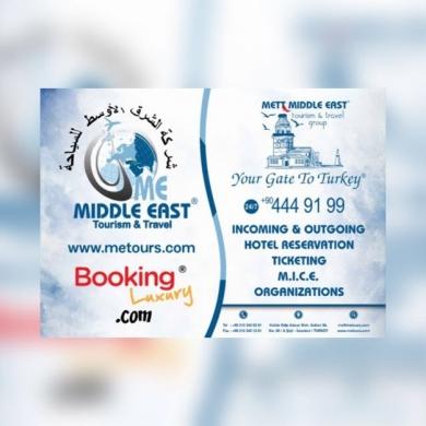 Marketing & PR in Hamra - مطلوب مدير أقليمي لشركة سياحة دولية