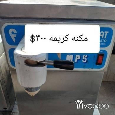 Other in Tripoli - مكنات شبه جديده