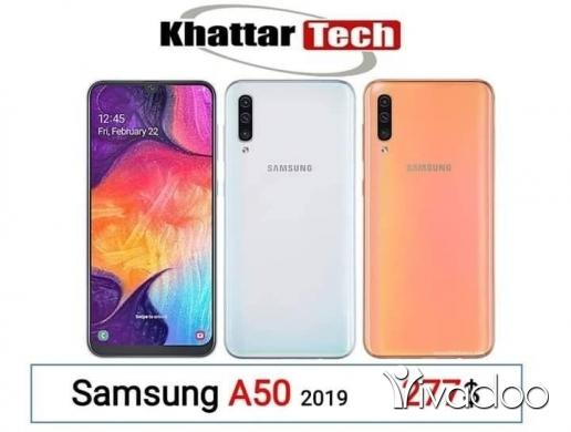 Samsung in Tripoli - Samsung A50 2019