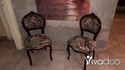 Other في Bchamoun - كرسي عدد ٢ مع طاوله بسعر ١١٥ $
