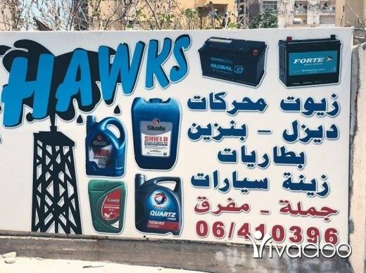 Accessories in Tripoli - Oil &Batteries