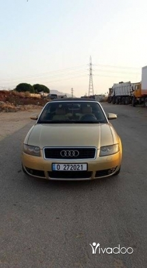 Audi in Sir Denniyeh - Audi A4 full option model 2003 kashef..