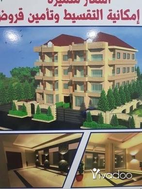 Apartments in Dawhit El Hoss - House