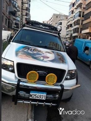 Ford in Aramoun - فورد