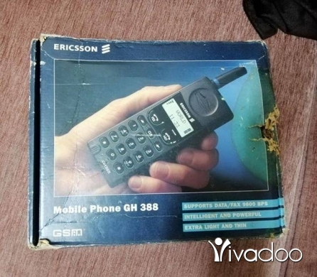 Other in Port of Beirut - Ericsson 688 collection phone