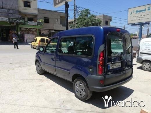 Renault in Port of Beirut - Rapid renault