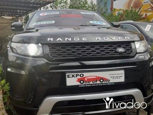 Rover in Beirut City - Range Rover evoque 2012 dynamic