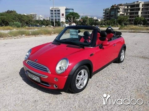 Mini in Tripoli - Mini cooper 2008 covertible