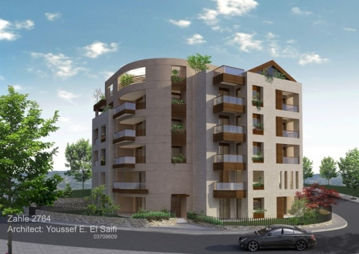 Apartments in Ksara - apartment for sale in zahle ksara brand new with 160 sqm garden