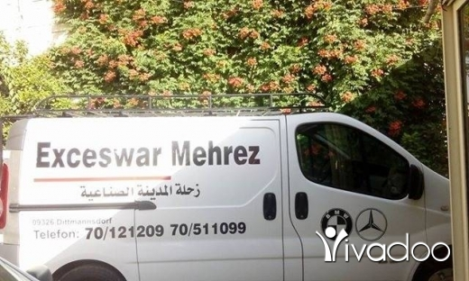 Vans in Zahleh - رينو ترفك كتير. نديف مديل 2007 :