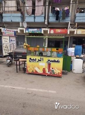 Other in Tripoli - بصطة + عصارة جزر+ عصارة ليمون كهربا+توابعون