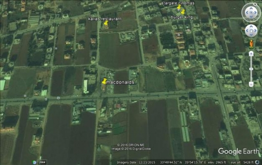 Other real estate in Haoush el Oumara - zahle land close to the highway