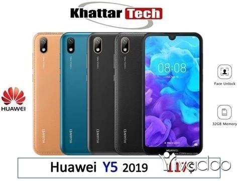 Other in Al Beddaoui - Huawei Y5 2019