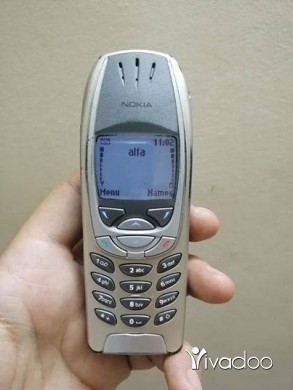 Nokia in Port of Beirut - Nokia 6310i Made in Germany