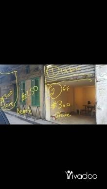 Apartments in Borj Hammoud - Depot for rent محلات