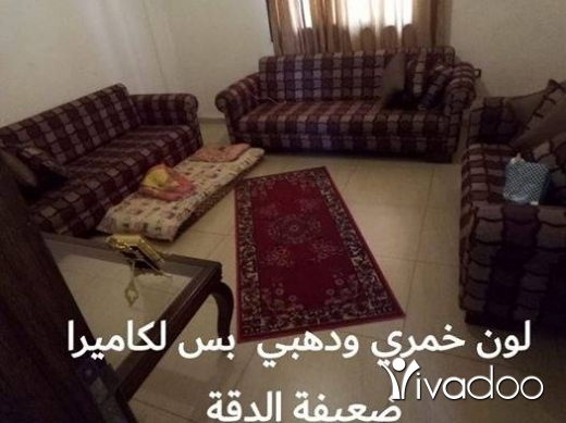 Other in Zahleh - صالون بعدو جديد. خشب زين لاطرار البيع
