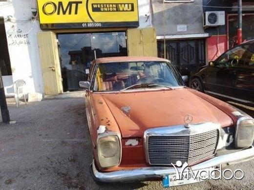Mercedes-Benz in Sour - مارسيدس قطش انقاض بس بمليون ليرة