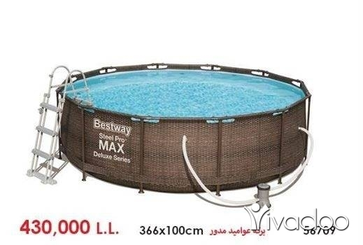 Other in Port of Beirut - Excellent quality water pools available in different sizes.