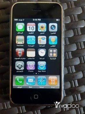 Apple iPhone in Tripoli - Iphone 2g 8GB