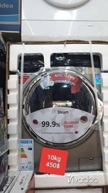 Washing Machines in Beirut City - جميع الأدوات الكهربائية