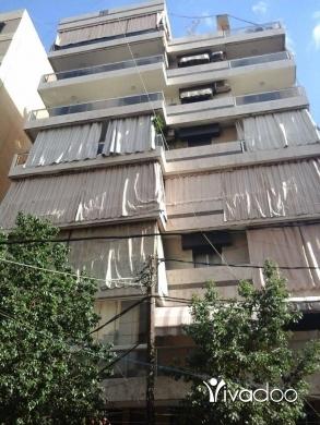Apartments in Beirut City - للبيع شقه عائشه بكار