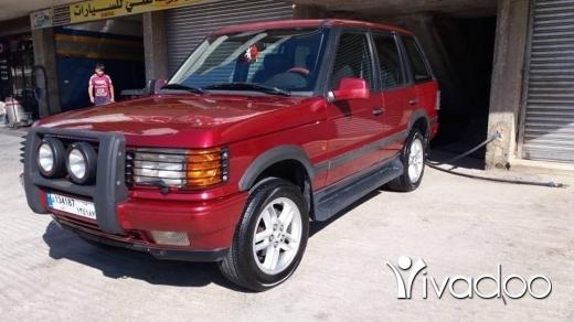 Rover in Chtaura - New range model l97
