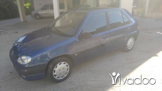 Other in Port of Beirut - Cetrwin saxo 2002