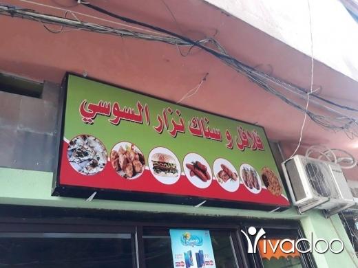 Other in Al Beddaoui - ارما ضوه موجودي ب مخيم البداواي السعر 100 دولار 230x80