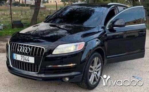 Audi in Beirut City - Audi Q7 ميكانيك وحديد سوبر خارق.امكانية الفحص بالكامل.70455414رقم مميز