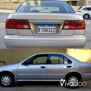 Nissan in Port of Beirut - Andaf sayara betrayeh El ras