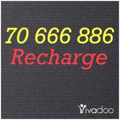 Other in Beirut City - Mtc recharge